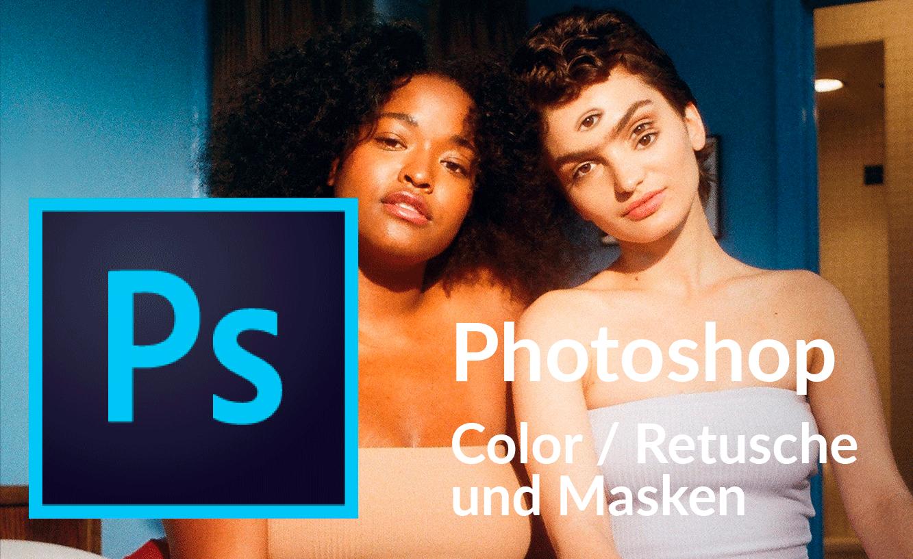 photoshop_frein
